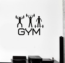 Vinyl Wall Decal Gym Fitness Bodybuilding Iron Sport Stickers Mural