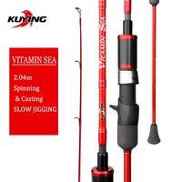 KUYING витамин море 1 раздел 2,04 м 6'8 углерода спиннинг литья приманки медленно Отсадочная Удочка Stick тростника FUJI винтовые кольца