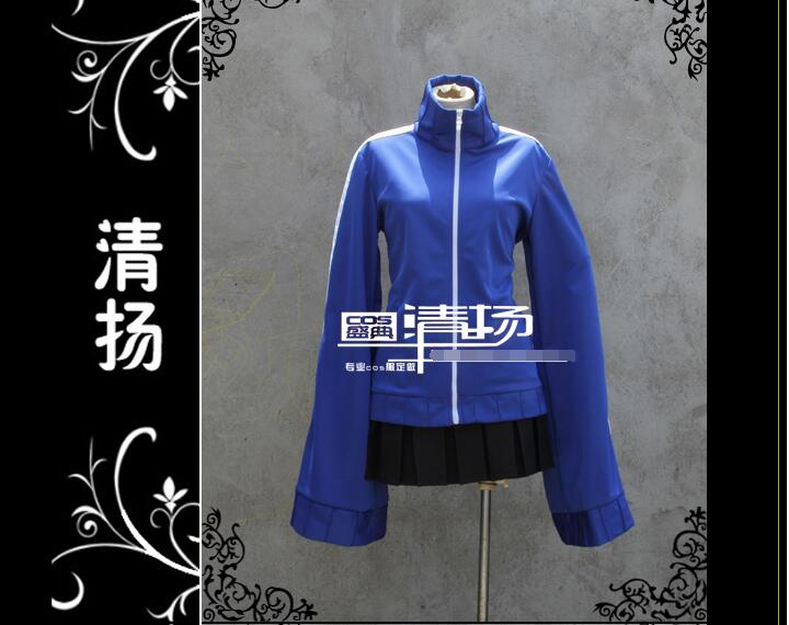 Kagerou Project Ene Takamoto costume cosplay manteau + jupe + chaussettes