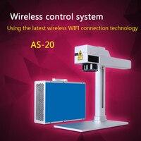 AS 20 Portable Optical Fiber Laser Marking Machine 20W Radium Engraving Machine Stainless Steel Metal Marking