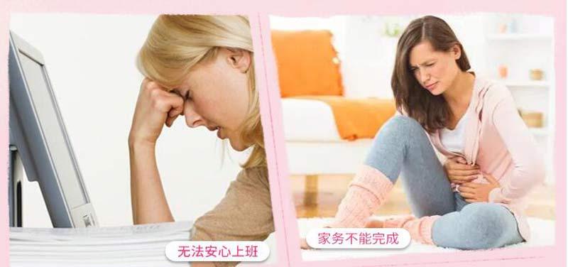 Menstrual pain (5)