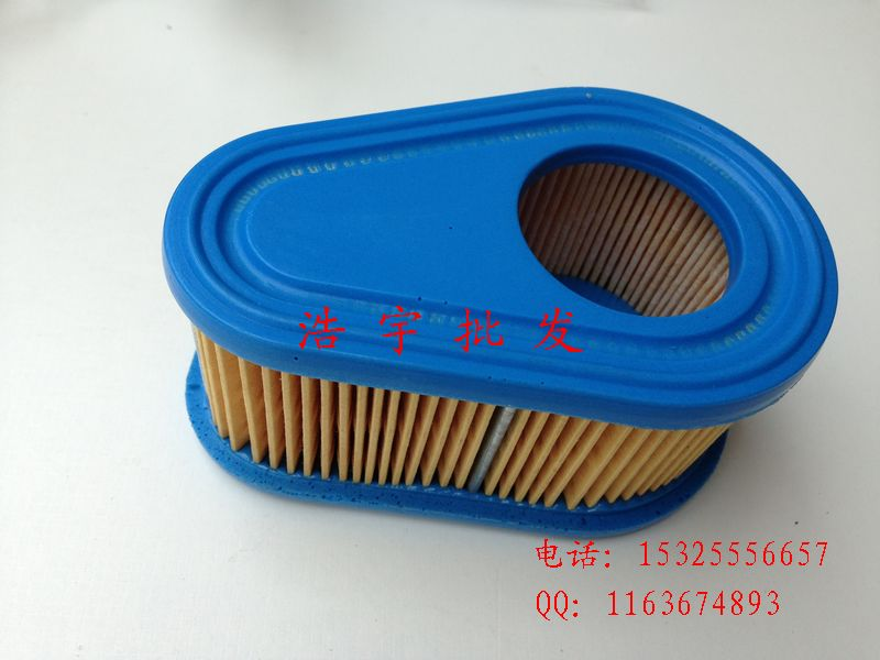 Engine accessories Gabriel Qualcomm 750 DOV7.5 DOV750 filter air filter