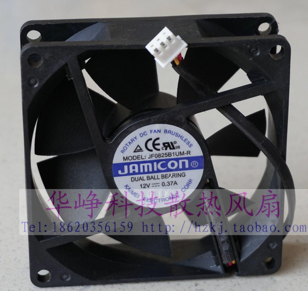 Emacro For Jamicon JF0825B1UM-R DC 12V 0.37A 80x80x25mm 3-wire Server Cooler Fan