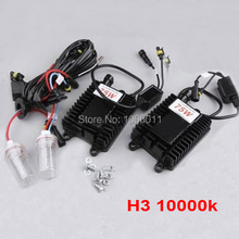 Easy installation 12V 75W Car Headlight Globe H3 10000K high quality XENON KIT HID Single Beam Conversion Super Light Bulbs
