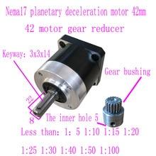 NEMA17 шаговый двигатель планетарный редуктор 42 щетка бесщеточный мотор редуктор