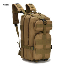 30L Military Tactical Assault Pack Backpack Army 3D Waterproof Bug Out Bag Small Rucksack for Outdoor Hiking Camping Hunting цена 2017