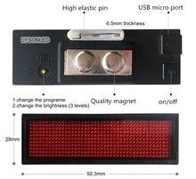 Lysonled 2 шт./лот 44×11 точек одного красного цвета Перезаряжаемые привело бейдж, 44×11 Пиксели один красного цвета LED имя тега
