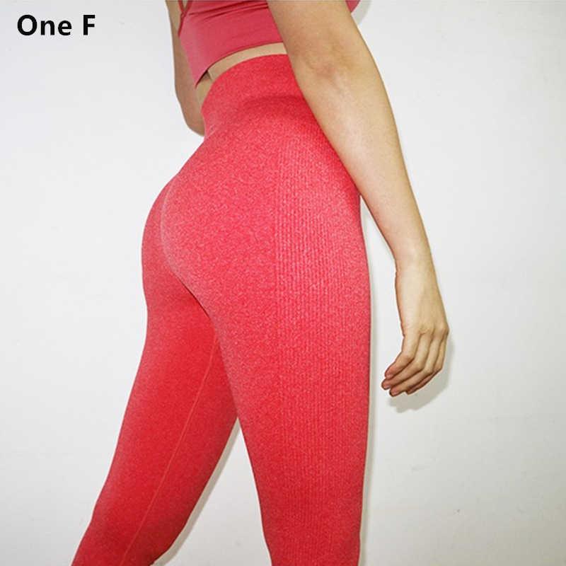 02558bc12e7a4 High Waist Yoga Pants For Women Seamless Compressed Fitness Gym Leggings  Tummy Control Squat Pants Push
