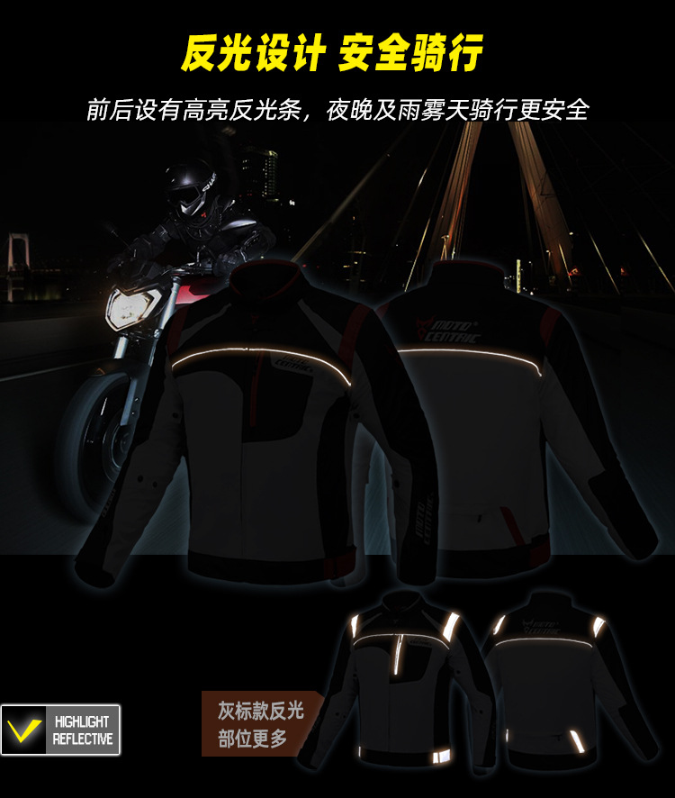 MC1901B详情7-普惠体.jpg