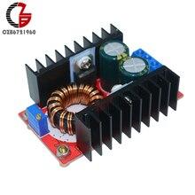 120W Питание DC-DC Step Up повышающий преобразователь постоянного тока модуля 10 V-32 V постоянного тока в течение 35-60V Напряжение регулятор Мощность трансформер для ноутбука 12V 24V 48V