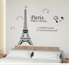 free shipping gorgeous paris eiffel tower removable wall stickers romantic i love paris wall decorations living room wall decals