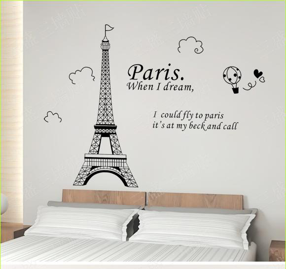 Eiffel Tower Wall Decor popular paris wall decor-buy cheap paris wall decor lots from