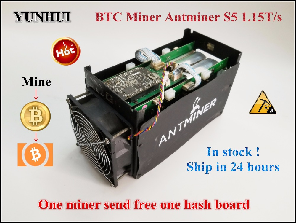 Utilisé BTC mineur Antminer S5 1150G 28NM BM1384 Bitcoin machine minière ASIC mineur (pas de psu) envoyer par DHL ou SPSR de YUNHUI