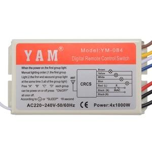 Image 5 - HFES Yam Digital Wireless Wall Switch Splitter Box + Remote Control 4 Port Way Light Lamp