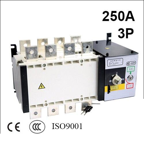 3 pole 3 phase automatic transfer switch ats 250A 220V/ 230V/380V/440V