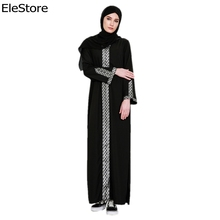 04d948dc9ced2c Muslim Dress Abaya Islamic Arabic Women Fashion Long Black Abayas Vestidos  Vestido Pakistani Dubai Moslim Jurken