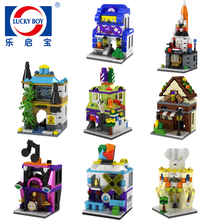 LuckyBoy 2701 Street view series Mini City 9 models Intellectual toy For Childrens Gift