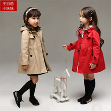 girls trench coat children coat 2016 autumn spring Hoodies Long outwear kids jackets Plaid casual style