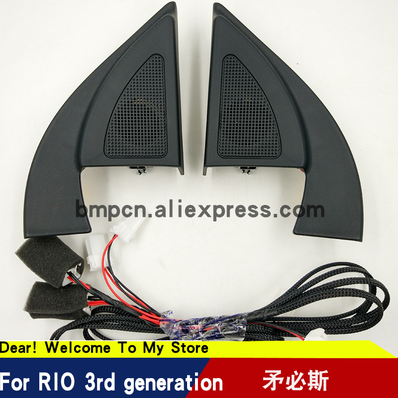 for Kia K2 RIO 2011 2016 triangle head tweeter speakers car tweeter audio trumpet speakers tweeter