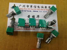 Special audio amplifier high precision 10% double potentiometer RK097G A20K A50K handle length 15MM flower axis