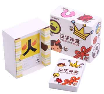 Chinese characters cards:learn 300 with the picture ,children early educational Book for kids Baby