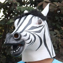 Many Animal Costume Party Tool Mask 2018 Horse Head Essential Halloween Theater Novelty Latex