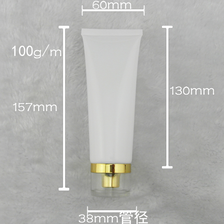 100ML Plastic Cosmetic Tube, Plastic Soft Tube, Plastic Lotion Tube