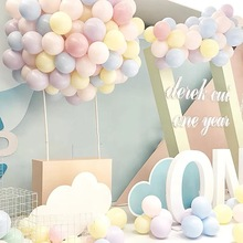 20Pcs Macaron Latex Balloons Birthday Party Wedding Decoration 10Inch Colorful  Balloon Anniversary Baby Shower Supplies