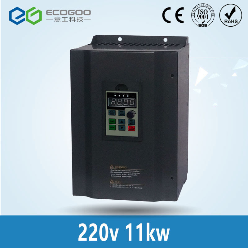 11KW 220V 1 or 3 phase input and 220V 3 phase output ac motor drive/frequency inverter