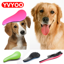 Dog Cat Massage Clean Hair pet Brush Dogs Massages Comb accessories AA