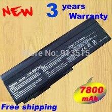 7800 мАч аккумулятор для ноутбука asus a32 m50, M51, M60, M70, G51J, G50v Серии A32-M50 A32-N61 A33-M50 A32-X64