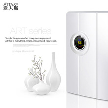 ITAS2208 Wholesale Efficient Household Dehumidifier to Mute The Tide Basement Air Purification Dehumidifier Dryer air dryer все цены