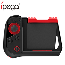 Ipega 9121 PG-9121 Controller Gamepad Trigger Pubg Mobile Joystick For Phone iPhone Android Game Pad Console Control Free Fire