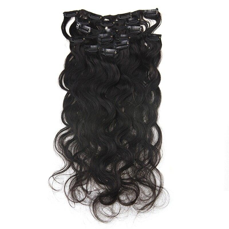 Полный блеск афро кудрявые человеческие волосы для наращивания на заколках волосы Remy для афро женщин натуральный черный цвет 7 шт. 100 г - Цвет: Body Wave