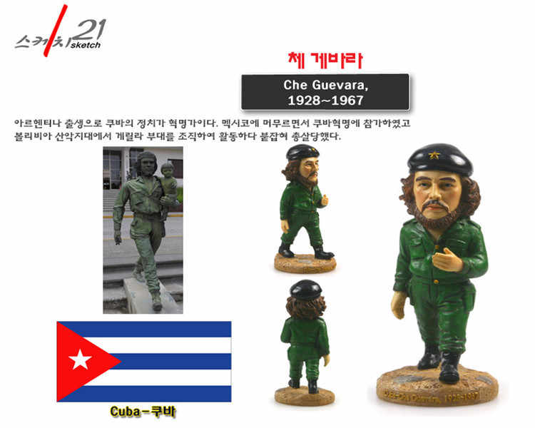 Hand-made Resin Crafts World Celebrities Cuba Che Guevara Figurine 2019 New Arrival Home Office Decoration Great Collection