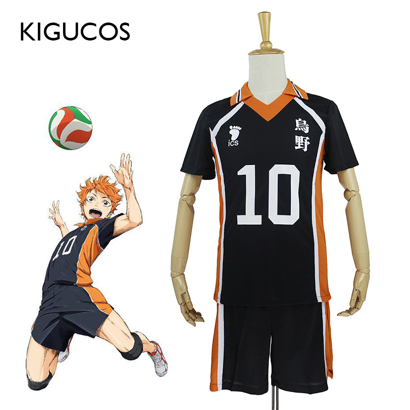 KIGUCOS Uniform Outfit Jerseys Haikyuu Cosplay Costumes Hinata Anime High-School Karasuno