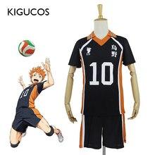 KIGUCOS 9 Styles Hot Anime Haikyuu Cosplay Karasuno High School Sportwear Jerseys Hinata Shyouy Cosplay Costumes Outfit Uniform