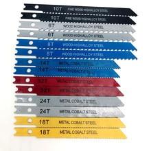 14 個の u シャンクジグ鋸刃セット盛り合わせ金属鋼ジグソーパズル刃フィッティングプラスチック木材切削工具