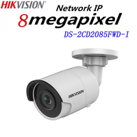 English Version DS 2CD2085FWD I 8MP Network Mini Bullet CCTV Security Camera SD Card H 265