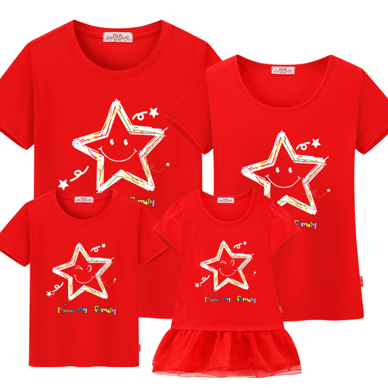 Family matching clothes 2017 summer cotton Short-sleeved t-shirt mother and daughter family matching outfits mommy me son look