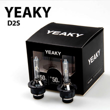 YEAKY 2PCS HID Xenon Bulb Car Headlight  D2S 12V 35W  4500K 5500K 6500K,Suitable for audi,Benz replace the original car lights