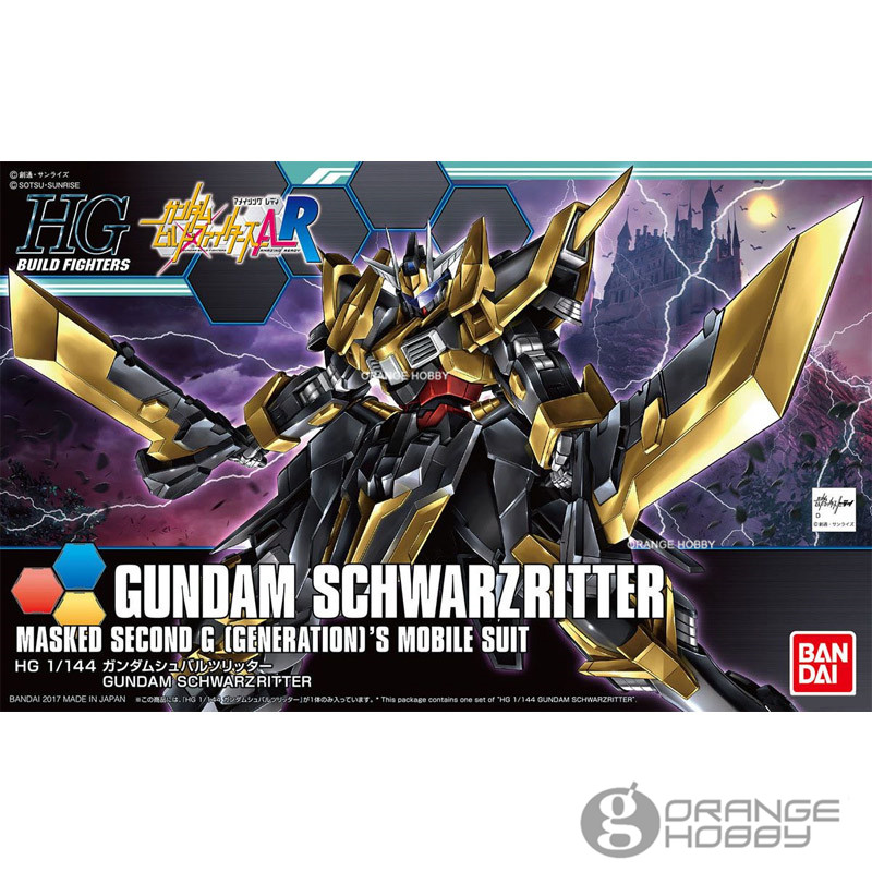 OHS Bandai HG Build Fighters 055 1 144 Schwarzritter Gundam Masked Second G Mobile Suit Assembly