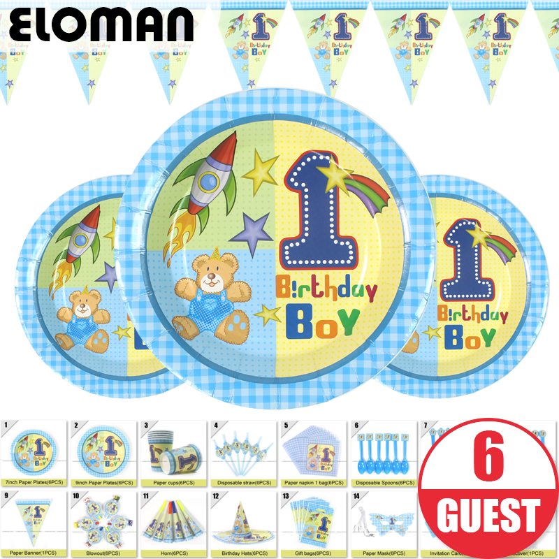 1st boy birthday theme party sets kids birthday party decorations cups hats napkin spoon knife tablecover and so on for 6 guest