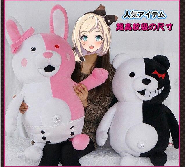 70 cm High giant Doll Mono Kuma Danganronpa Monokuma mono bear plush Black White Bear Stuffed Plush Toy big birthday Animal toy 2