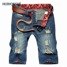 HUIHONSHE New Summer Casual Cotton Men Short Jeans Fashion Brand Men'S Bermuda Masculina Boardshorts Jeans Shorts Hot