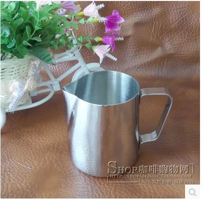 Pull Flower Cup Long Mouth Embossed Flower Cup Long Handle Thick Coffee Pull Flower Cylinder Milk Pot Tip Mouth Fancy Coffee Tool 400ml