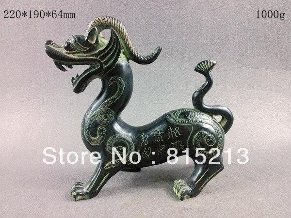 Wang 000198 Dragon de Bronze chinois ancien