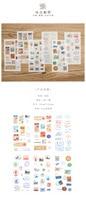 6 листов/1 упак. каваи дневник наклейки декоративные мобильный наклейки Mile животные свадеб отменяет скрапбукинг DIY ремесло наклейки