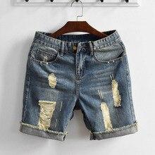 fb01b3260d Summer Hole Ripped Big Boy Denim Shorts Classic Washed Knee Length  Streetwear Beachwear Zipper Fly Mens