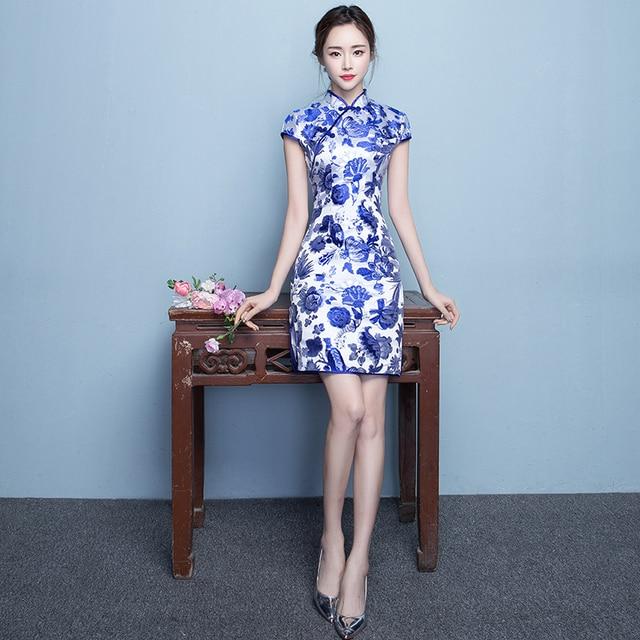 Chinese Style Dress Modern Qipao Woman Ceremony Cheongsam Grace Blue ...